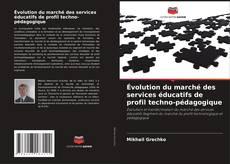 Обложка évolution du marché des services éducatifs de profil techno-pédagogique