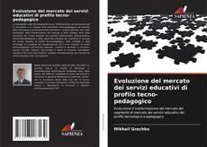 Обложка Evoluzione del mercato dei servizi educativi di profilo tecno-pedagogico