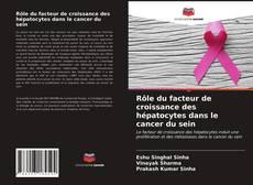 Borítókép a  Rôle du facteur de croissance des hépatocytes dans le cancer du sein - hoz