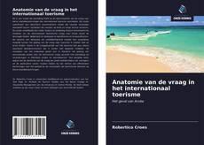Anatomie van de vraag in het internationaal toerisme的封面