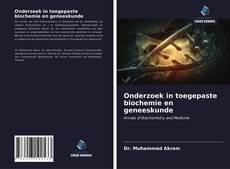 Onderzoek in toegepaste biochemie en geneeskunde的封面
