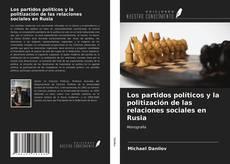 Portada del libro de Los partidos políticos y la politización de las relaciones sociales en Rusia