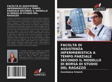 Portada del libro de FACOLTÀ DI ASSISTENZA INFERMIERISTICA A TEMPO PARZIALE SECONDO IL MODELLO DI BORSA DI STUDIO DEL RAGAZZO