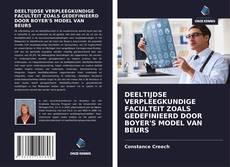 Bookcover of DEELTIJDVERPLEEGKUNDIGE FACULTEIT ZOALS GEDEFINIEERD DOOR BOYER'S MODEL VAN DE STUDIEBEURS