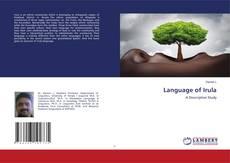 Borítókép a  Language of Irula - hoz