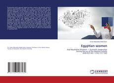 Обложка Egyptian women