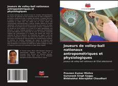 Обложка Joueurs de volley-ball nationaux antropométriques et physiologiques