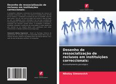 Обложка Desenho de ressocialização de reclusos em instituições correccionais: