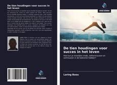 Borítókép a  De tien houdingen voor succes in het leven - hoz