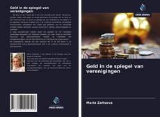 Geld in de spiegel van verenigingen kitap kapağı