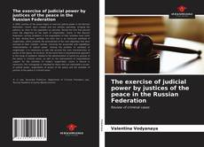 Bookcover of The exercise of judicial power by justices of the peace in the Russian Federation