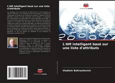 L'AM intelligent basé sur une liste d'attributs的封面