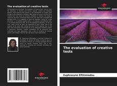Обложка The evaluation of creative tests