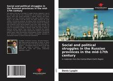 Bookcover of Social and political struggles in the Russian provinces in the mid-17th century