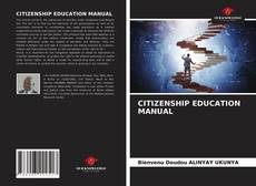 Обложка CITIZENSHIP EDUCATION MANUAL