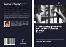 Capa do livro de Staatsdwang: problemen met de rechtsleer en -praktijk