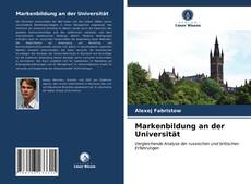 Bookcover of Markenbildung an der Universität