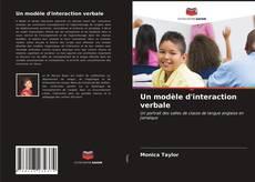 Un modèle d'interaction verbale的封面