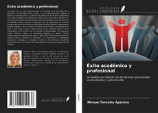 Portada del libro de Éxito académico y profesional