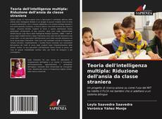 Обложка Teoria dell'intelligenza multipla: Riduzione dell'ansia da classe straniera