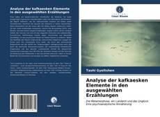Buchcover von Analyse der kafkaesken Elemente in den ausgewählten Erzählungen