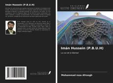 Couverture de Imán Hussein (P.B.U.H)
