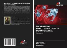 Обложка MANUALE DI NANOTECNOLOGIA IN ODONTOIATRIA