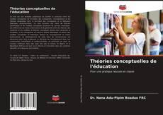 Обложка Théories conceptuelles de l'éducation