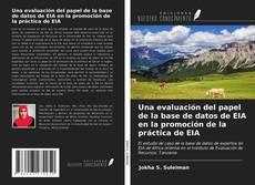 Una evaluación del papel de la base de datos de EIA en la promoción de la práctica de EIA的封面