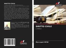 DIRITTO CIVILE的封面