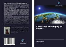 Bookcover of Koreaanse hereniging en daarna