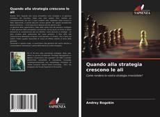 Bookcover of Quando alla strategia crescono le ali