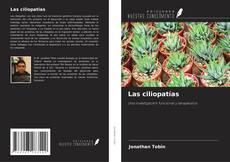 Las ciliopatías的封面