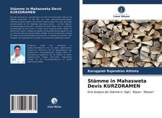 Bookcover of Stämme in Mahasweta Devis KURZDRAMEN