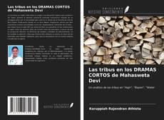 Portada del libro de Las tribus en los DRAMAS CORTOS de Mahasweta Devi