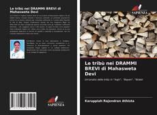Bookcover of Le tribù nei DRAMMI BREVI di Mahasweta Devi