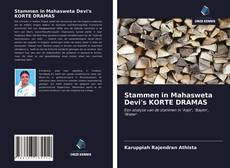 Stammen in Mahasweta Devi's KORTE DRAMAS kitap kapağı