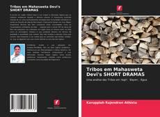 Tribos em Mahasweta Devi's SHORT DRAMAS kitap kapağı