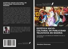 Обложка ESTÉTICA SOCIO-CULTURAL EN PUBLICIDAD TELEVISIVA EN NIGERIA