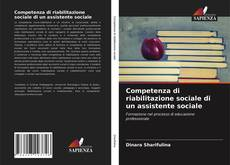 Copertina di Competenza di riabilitazione sociale di un assistente sociale