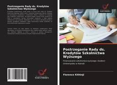 Bookcover of Postrzeganie Rady ds. Kredytów Szkolnictwa Wyższego