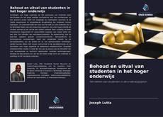 Behoud en uitval van studenten in het hoger onderwijs kitap kapağı