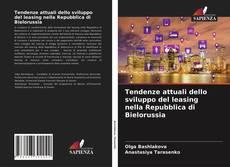 Bookcover of Tendenze attuali dello sviluppo del leasing nella Repubblica di Bielorussia