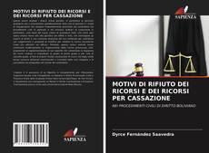 Capa do livro de MOTIVI DI RIFIUTO DEI RICORSI E DEI RICORSI PER CASSAZIONE