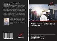 Обложка Architektura i urbanistyka Inżynieria