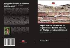 Portada del libro de Expliquer le dilemme du logement à faible revenu en Afrique subsaharienne
