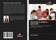 Copertina di Gioventù e politica giovanile