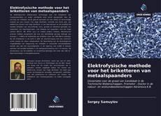 Bookcover of Elektrofysische methode voor het briketteren van metaalspaanders