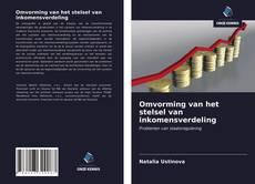 Bookcover of Omvorming van het stelsel van inkomensverdeling