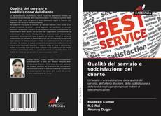 Portada del libro de Qualità del servizio e soddisfazione del cliente